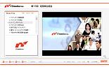 第15回定時株主総会 2014年 アイティメディア事業説明映像