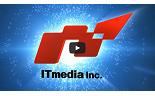 2014年7月 アイティメディア株式会社のPR動画