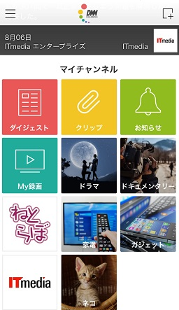mychannel