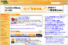 media_jibun