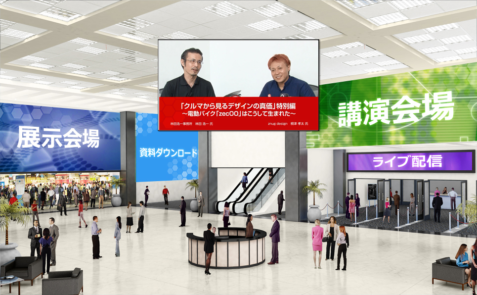 pressrelease_plaza_expo2015