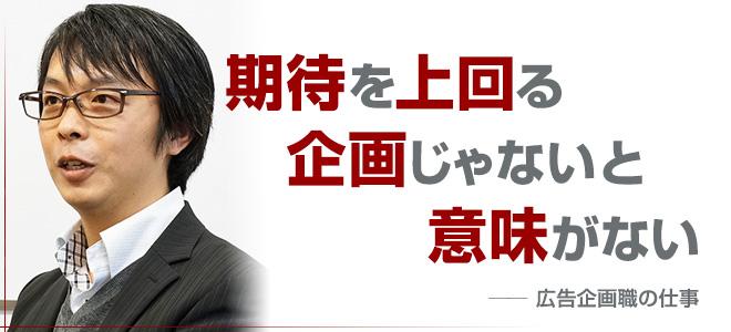 interview_kshimazu_01